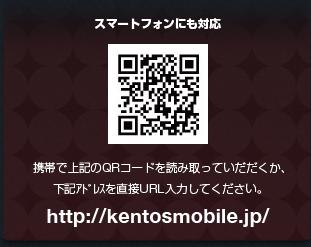 img_mobile