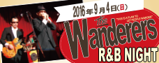 wanderers0904_228-90