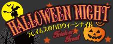 halloween2016_228-90